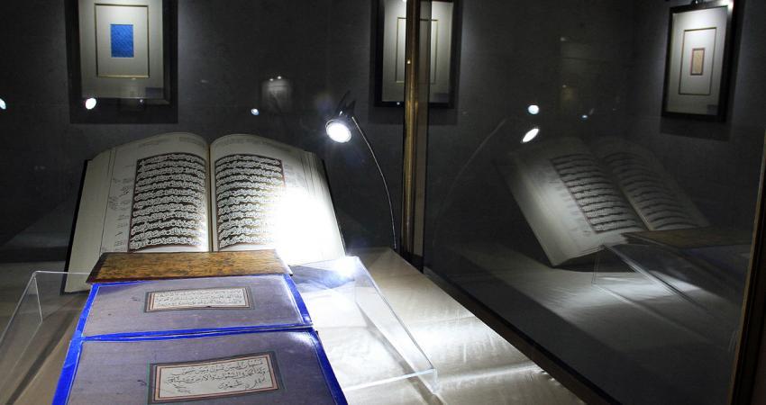 نخستین موزه خط کتابت جنوب کشور در نی ریز فارس افتتاح شد