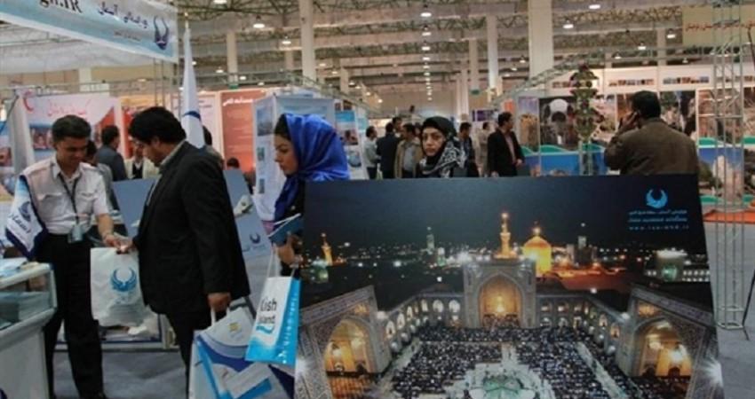 پذیرش بخش بین الملل نهمین نمایشگاه گردشگری تهران آغاز شد