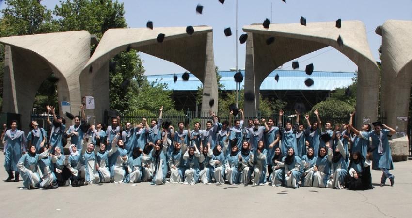 کسری بودجه 40 میلیاردی دانشگاه تهران