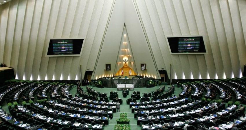 مخالفت غیرمنتظره مجلس با لایحه «ارزیابی زیست محیطی ایران»
