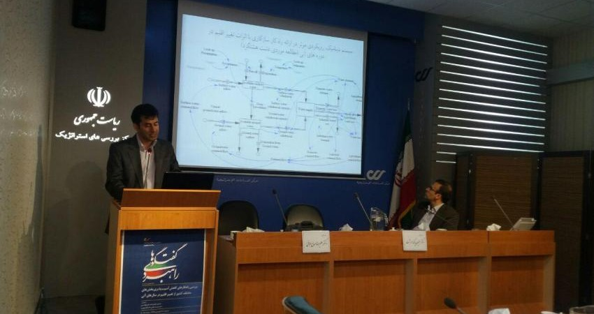 تاثیر تغییر اقلیم بر اکوتوریسم و تنوع زیستی ایران در هاله ای از ابهام