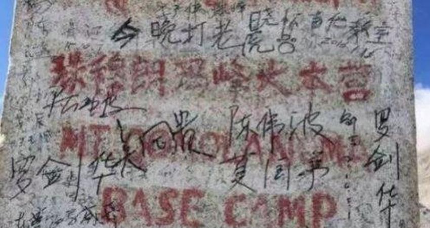 انتشار فهرست تخریب کنندگان قله اورست