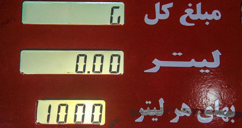 منتفی شدن تغییر سهمیه بندی سوخت خودروها تا پایان سال