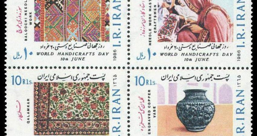 روز جهانی صنایع دستی در قاب تمبرها