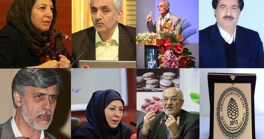 دانشمندان برگزیده تندیس جهانی کاج طلایی 2015 معرفی شدند