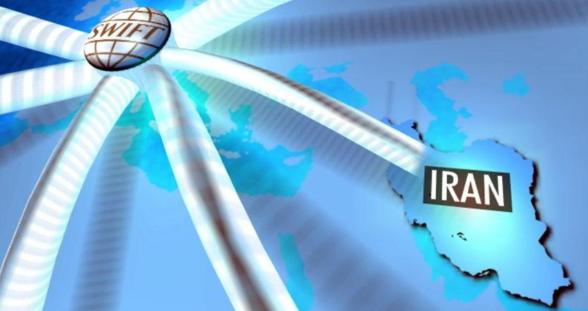 بازگشایی سوئیفت ایران در چند روز آینده انجام می شود