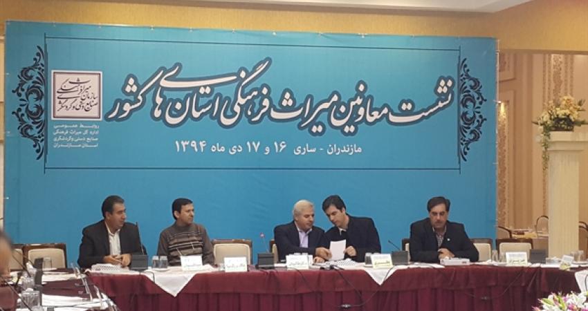 ایران از ظرفیت ثبت جهانی آثار تاریخی استفاده درستی نداشته است