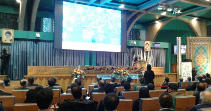 پایان راه کنفرانس بین المللی برند، آغاز راه ساخت برند ملی گردشگری ایران