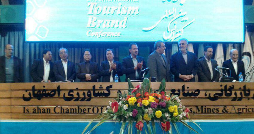 دستاورد کنفرانس بین المللی برند گردشگری چه بود؟