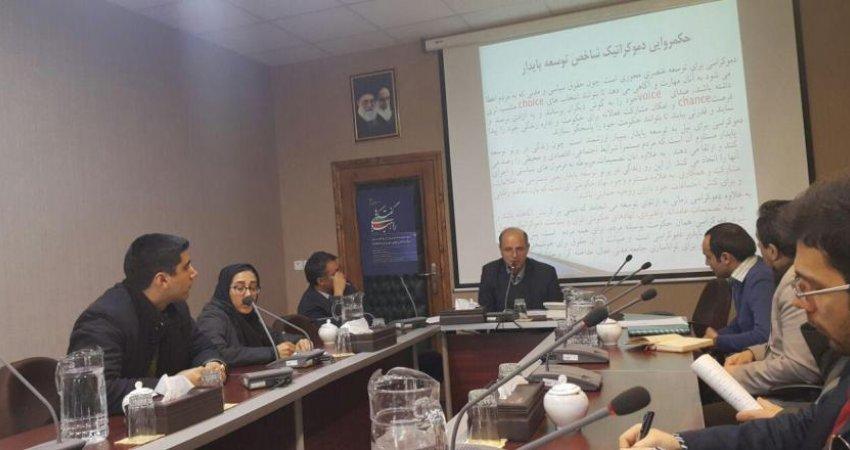 سیاست گذاری های قومی تنوع پذیر و انسجام گرا؛ نیاز امروز جامعه ایران