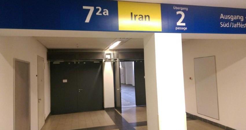 امید به بازگشایی غرفه ایران در ITB  برلین