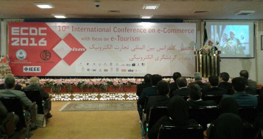دهمین کنفرانس بین المللی تجارت الکترونیک در اصفهان برگزار شد