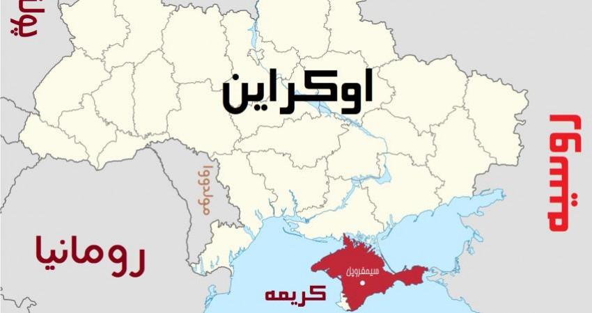 مذاکره هیات تورگردان ایرانی با وزیر گردشگری کریمه