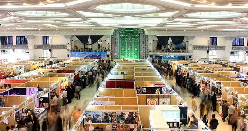 بیست و هشتمین نمایشگاه بینالمللی کتاب تهران افتتاح شد