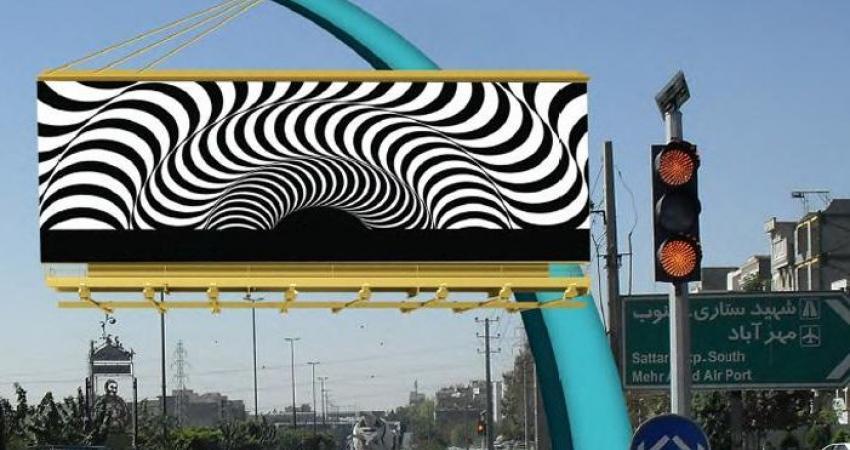 مزین شدن بیش از هزار و 500 بیلبورد تهران به آثار فاخر هنری