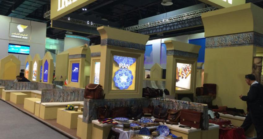 حضور پررنگ بخش خصوصی در نمایشگاه گردشگری خاورمیانه