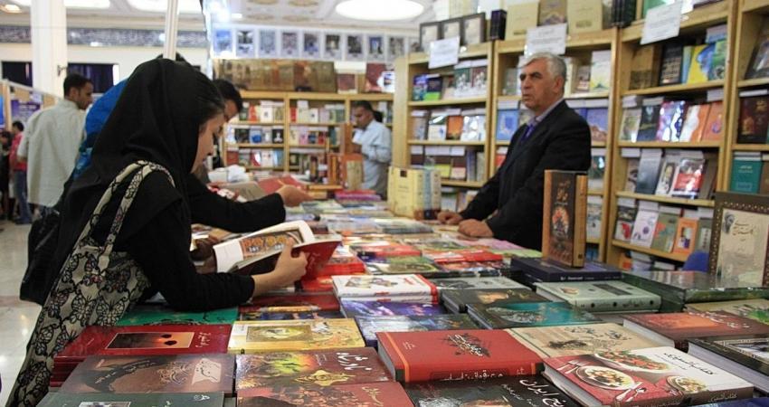 حضور پژوهشگاه میراث فرهنگی و گردشگری در نمایشگاه کتاب