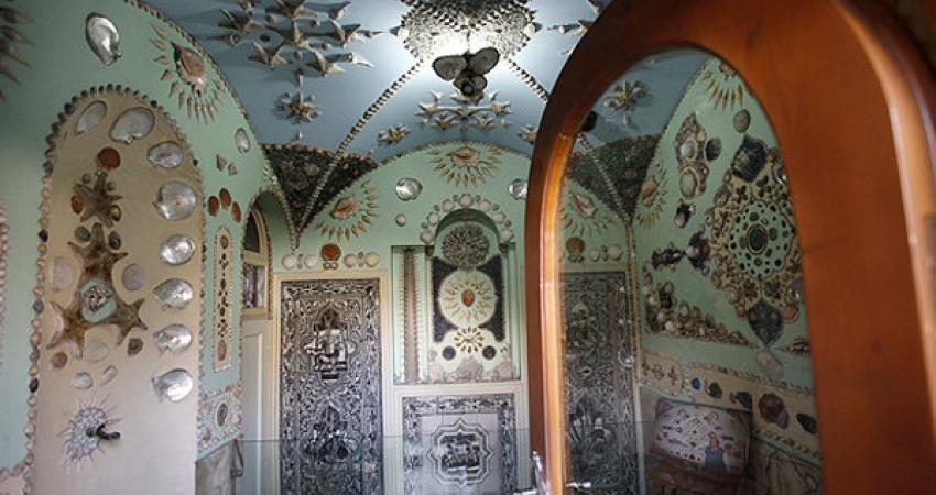 خانه مقدم، ارزشمندترین خانه جهان در تهران