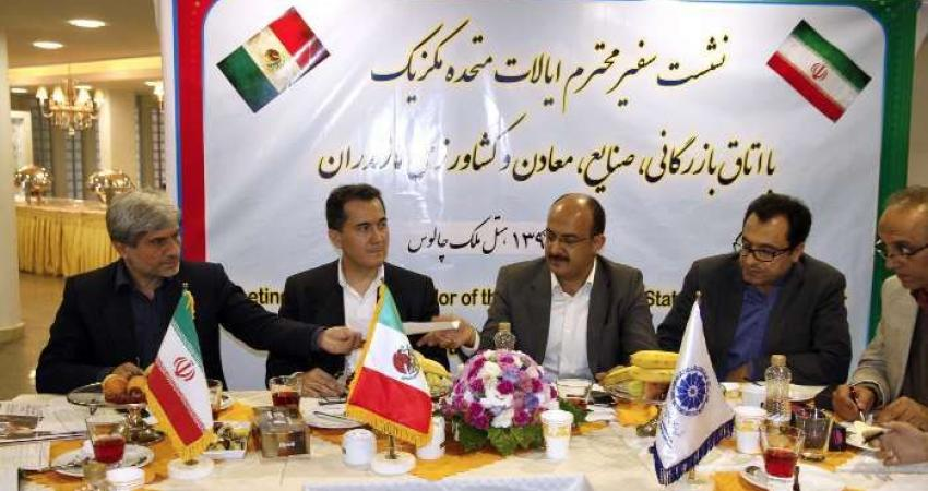تبادل و گسترش تجربیات مکزیک با ایران در بخش توریسم