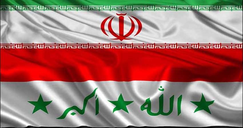تفاهم نامه گردشگری میان ایلام و بابل عراق منعقد شد