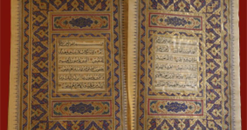 رونمایی از قرآن خطی متعلق به دوره قاجار در موزه کتابخانه نیاوران