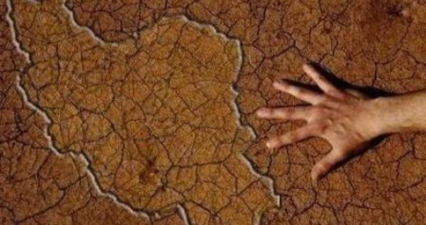 سوغات توافق هسته ای برای محیط زیست ایران