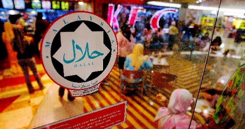 صدور گواهینامه های توریسم حلال تا پایان سال جاری