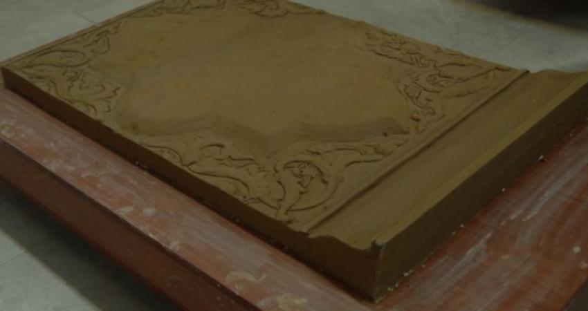 ساخت نمونه خشت های بزرگ دوره قاجار