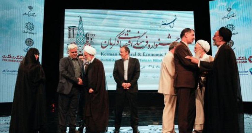 شب گردشگری کرمان در برج میلاد برگزار شد