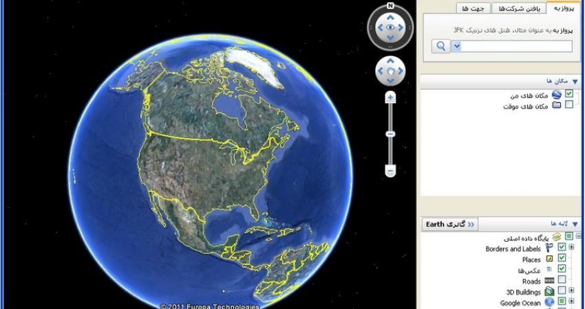 نقشه های گوگل برای کودکان