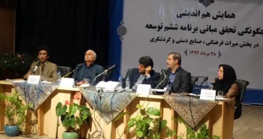 صنایع دستی ایران نیازمند 20 شهرک و 10 هزار کارگاه تولیدی است