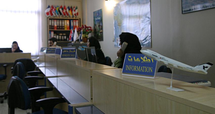 دو شرکت خدمات مسافرتی و جهانگردی در شیراز تعلیق شد
