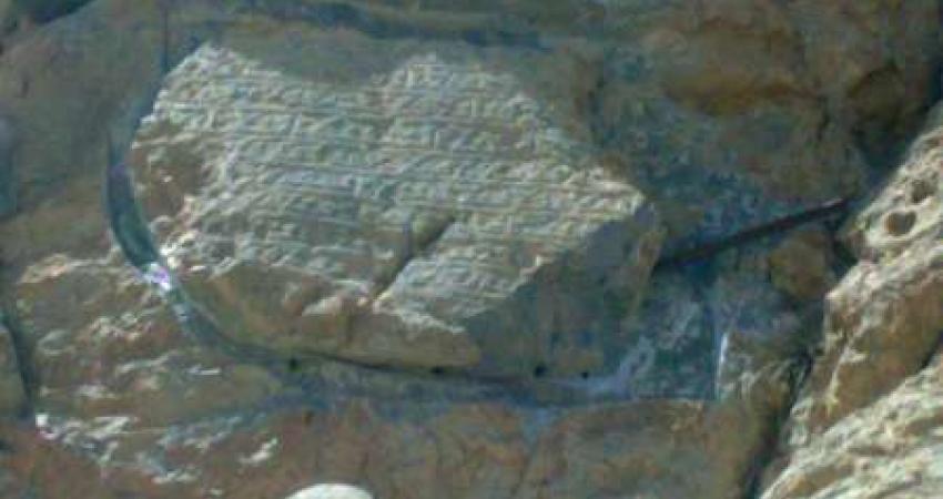 سرقت کتیبه هزار ساله از پرتگاه دژ بهمن