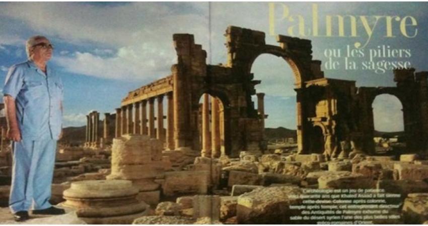 پژوهشکده باستان شناسی قتل فجیع باستان شناس سوری را محکوم کرد