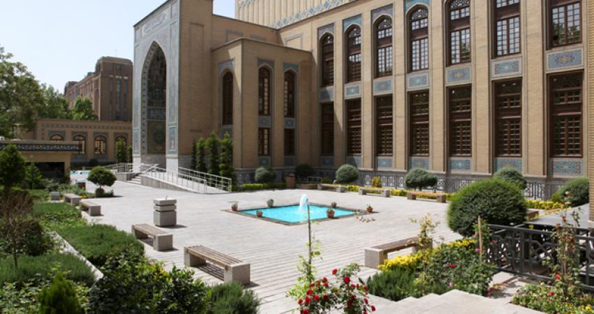 نخستین نشست تخصصی هنر و زیبایی در کتابخانه و موزه ملی ملک برگزار می شود