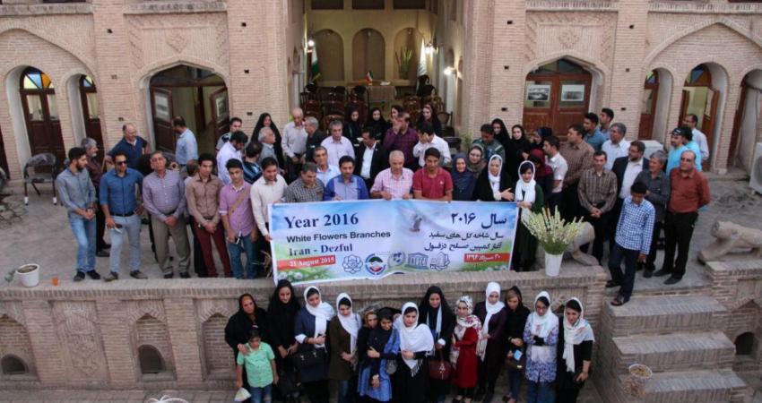 فعالان و پژوهش گران خواستار راه اندازی موزه صلح در دزفول شدند