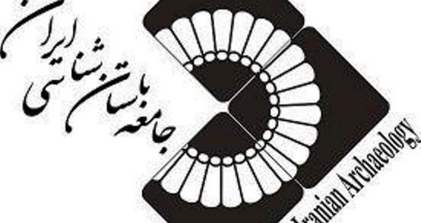 جامعه باستان شناسی ایران قتل فجیع خالد الاسعد را محکوم کرد