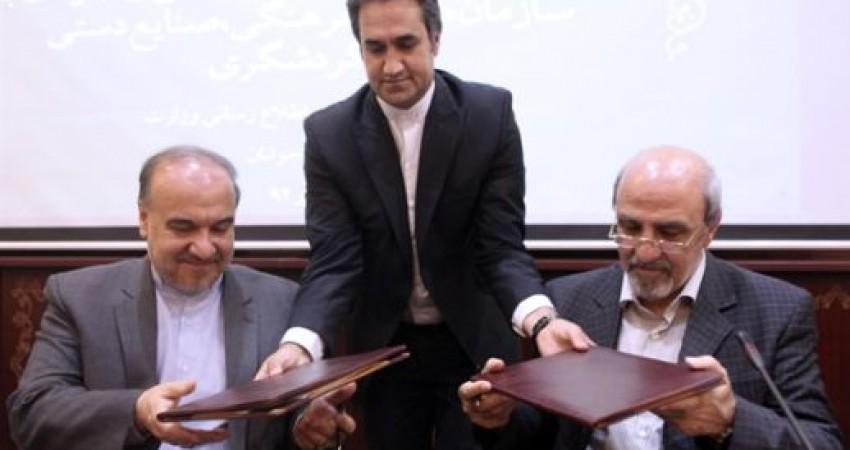 تفاهم نامه همکاری سازمان میراث فرهنگی و وزارت ورزش و جوانان به امضاء رسید