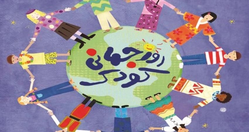 انتخاب شعر درخت دوستی بنشان به عنوان نماد مفهوم صلح هفته کودک