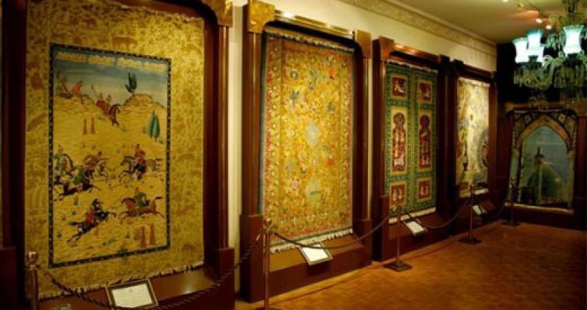 اعضای هیات امنای موزه فرش ایران منصوب شدند