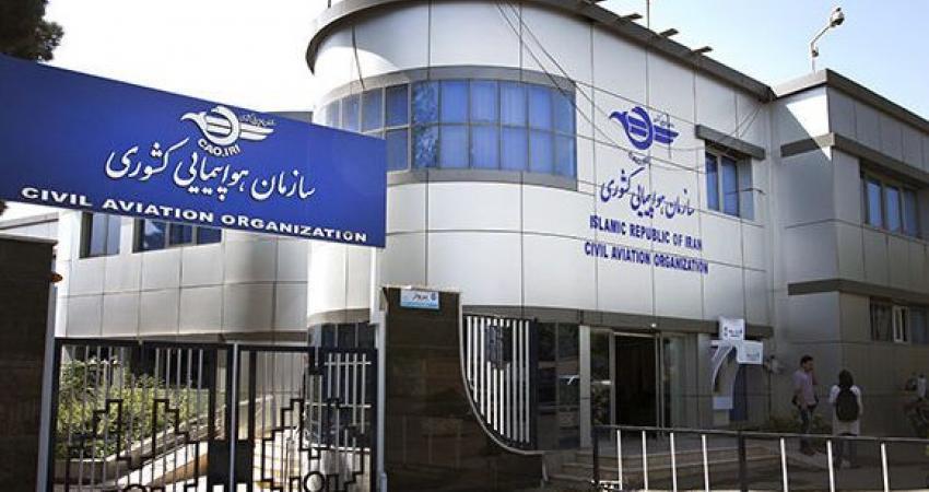 هشدار سازمان هواپیمایی به فعالیت سایت های غیرمجاز فروش بلیت