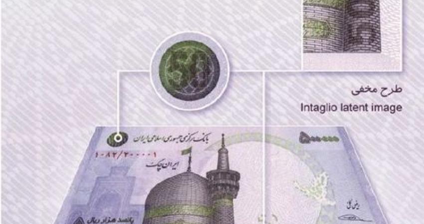 ایران چک جدید 50 هزار تومانی به خودپردازها آمد