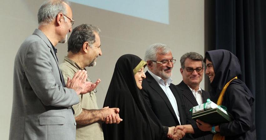 جایزه سپیدار، پیشگامی بخش خصوصی در محیط زیست