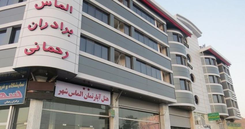 چهاردهمین هتل آپارتمان فارس افتتاح شد