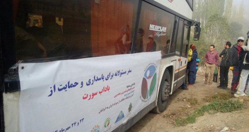 توری مسئولانه برای نجات چشمه های باداب سورت