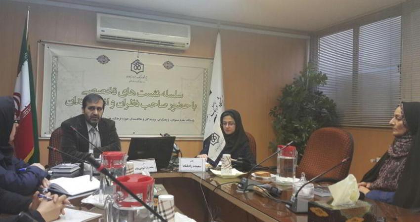 سفرنامه نویسان فرنگی ایرانیان را دروغگو می پنداشتند
