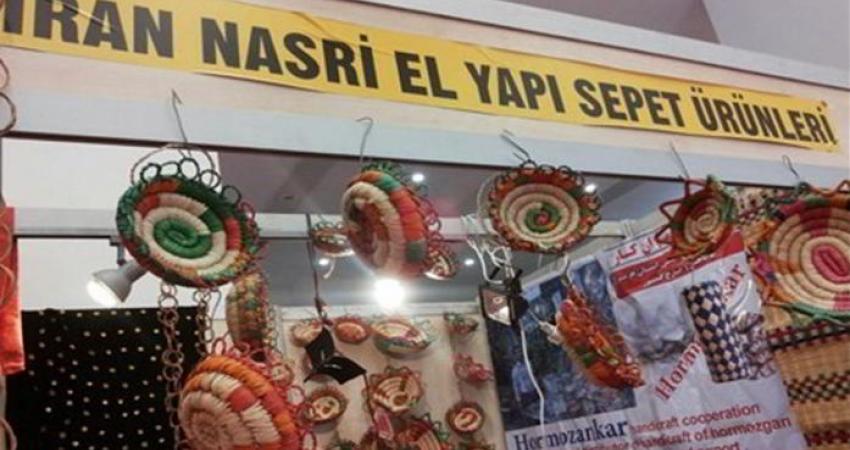 حضور پررنگ صنایع دستی هرمزگان در نمایشگاه بین المللی ترکیه