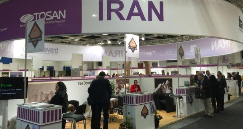 ایران در نمایشگاه گردشگری فیتور اسپانیا