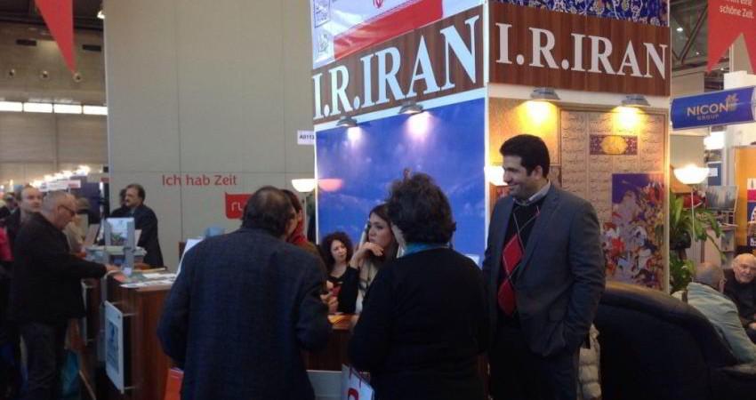 نمایش ظرفیت های توریسم ایران در نمایشگاه بین المللی گردشگردی اسپانیا