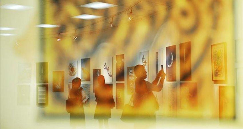 برگزاری دومین نمایشگاه «صلح و دوستی» در کاخ نیاوران